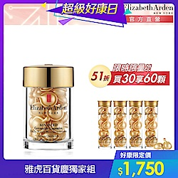 黃金膠囊30顆限量超值組