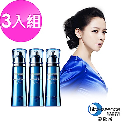 Bio-essence 碧歐斯 生肌修護水晶乳含蜂王漿及ATP100ML-3入組