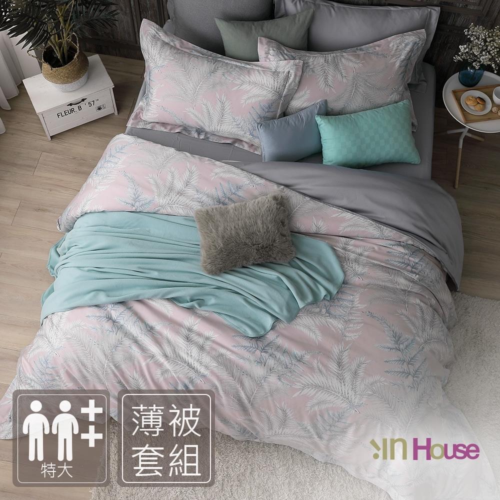 IN HOUSE-妃色棕姿-500織紗匹馬棉薄被套床包組(特大)