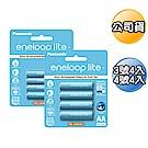 【Panasonic】低自放3/4號鎳氫充電電池-藍鑽輕量款(各4入)