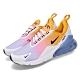 Nike 休閒鞋 Air Max 270 男鞋 product thumbnail 1