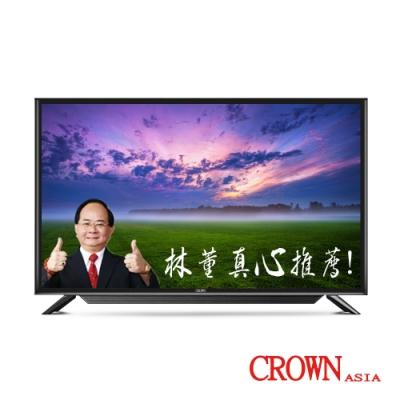 【皇冠CROWN】32型HD低藍光多媒體數位液晶顯示器(CR-32BR01)