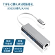 TYPE-C轉RJ45網路接孔+USB3.0接孔(RJ-06) /傳輸速率達100Mbps! product thumbnail 1
