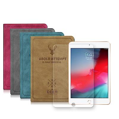 2019 iPad mini 北歐鹿紋風格平板皮套+9H鋼化玻璃貼(合購價)