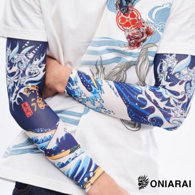 鬼洗 BLUE WAY -鬼洗浮世繪衝浪防曬袖套(深藍)
