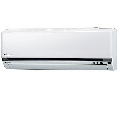 國際牌13.5坪【K系列R32冷媒】變頻冷暖分離式CS-K80BA2/CU-K80BHA2