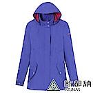 【ATUNAS 歐都納】女款GORE-TEX防水防風單件式外套A-G1822W藍紫