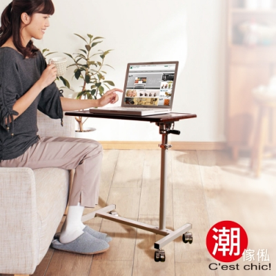 C est Chic_希爾頓昇降機能桌-胡桃木紋(W60xD34xH65~100cm)