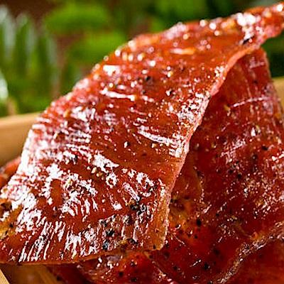 (滿額888)水根肉乾 黑胡椒經典豬肉乾(160g)