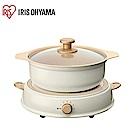 日本Iris Ohyama ricopa IH電磁爐組(含陶瓷鍋)IHLP-R14C(象牙白)