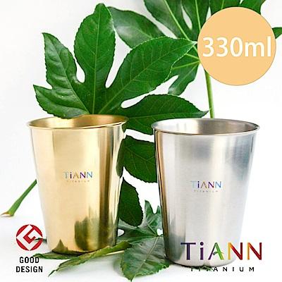 TiANN 純鈦餐具 雙層咖啡杯(金色) 330ml 贈黑杯蓋