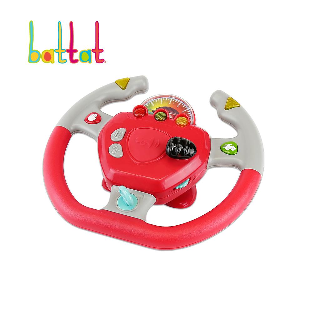 Battat 遛遛公路方向盤