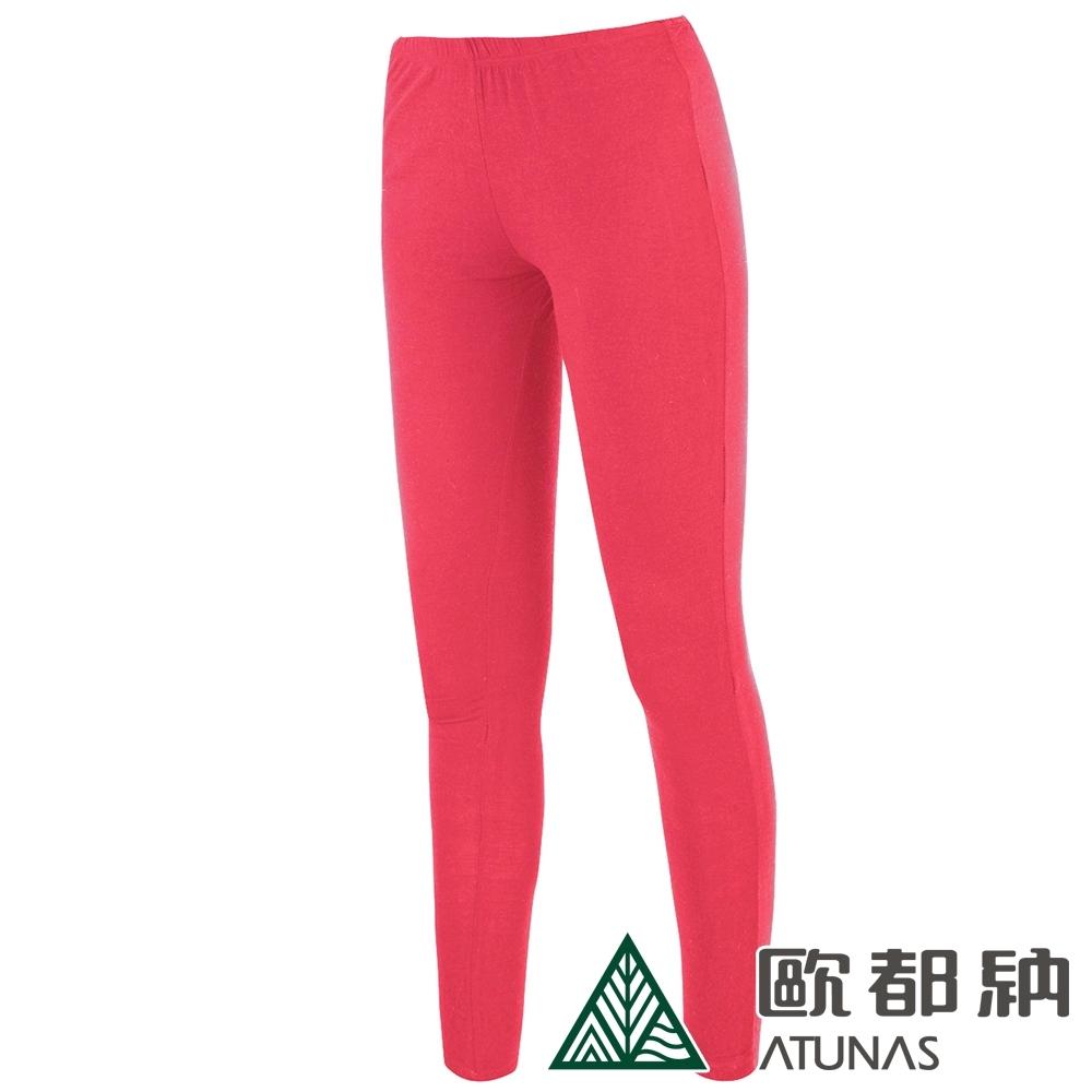 【ATUNAS 歐都納】女款熱流感保暖內著長褲/發熱褲/衛生褲A-U1304W紅