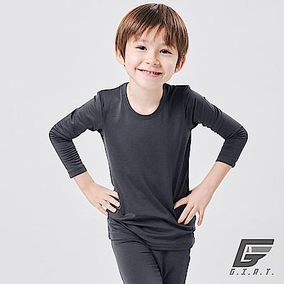GIAT台灣製極暖昇溫5℃蓄熱刷毛衣(童款-深鐵灰)