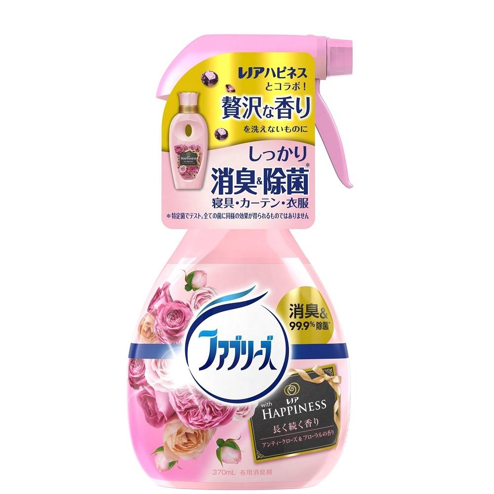 日本【P&G】FebrezeW布料.衣物除菌消臭 噴霧370ml(古董玫瑰香)