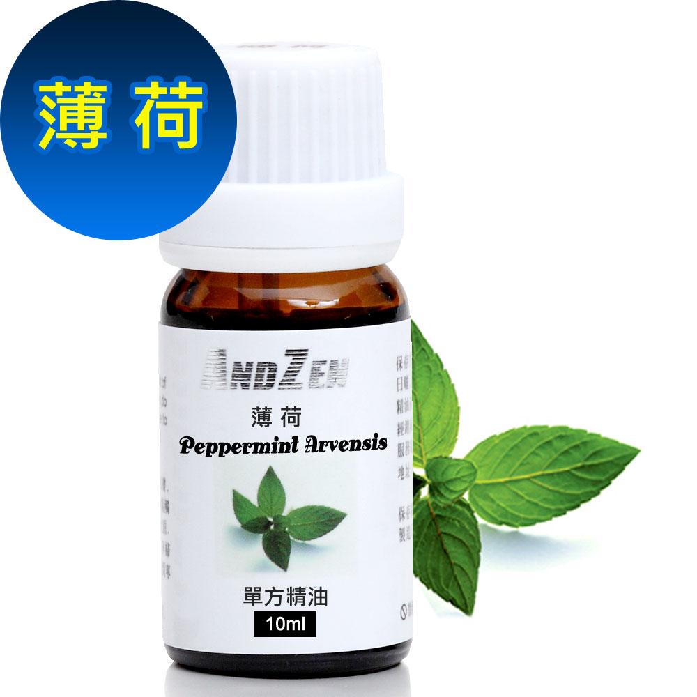 ANDZEN天然草本單方純精油10ml-薄荷(歐)