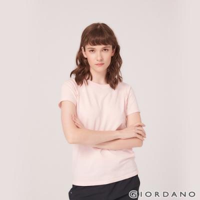 【GIORDANO】女裝G-MOTION運動彈力短袖T恤-51 雪花百花粉紅