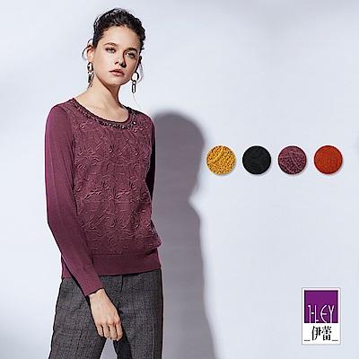 ILEY伊蕾 花朵刺繡圓領針織上衣(黑/紫/磚/黃)