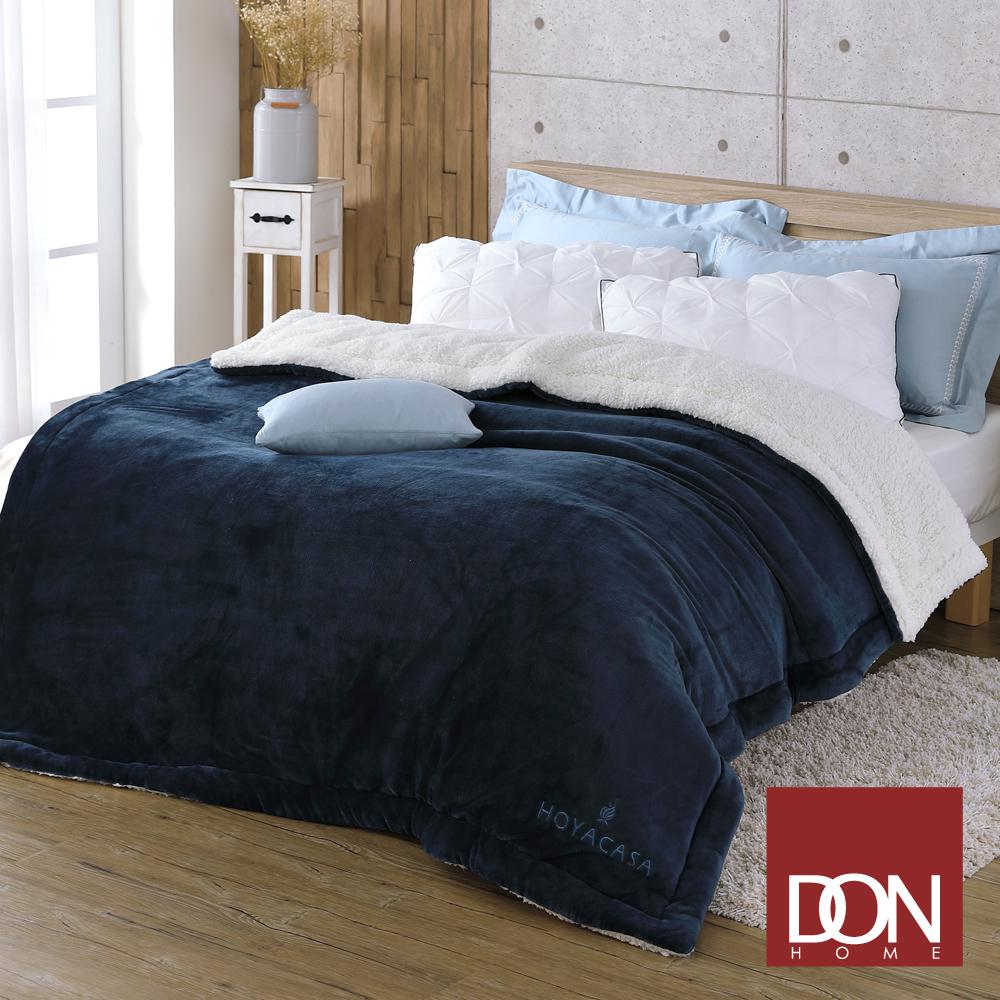 DON多瑙藍羊羔絨雙面加大激厚毯被(180x200cm)