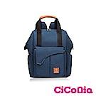 CiCoNia「TRIVA」輕盈減壓媽媽包 (深藍)