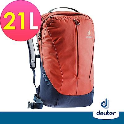 【德國DEUTER】X-Venture XV3 21L多功能休閒旅遊背包3850418紅藍