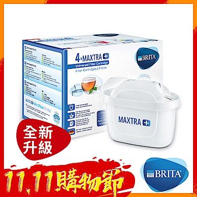 [6+4入組]德國BRITA MAXTRA Plus 濾芯(快)