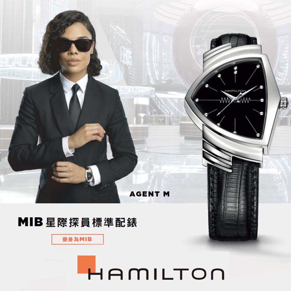 HAMILTON Ventura MIB星際戰警 跨國行動 M探員盾形石英手錶