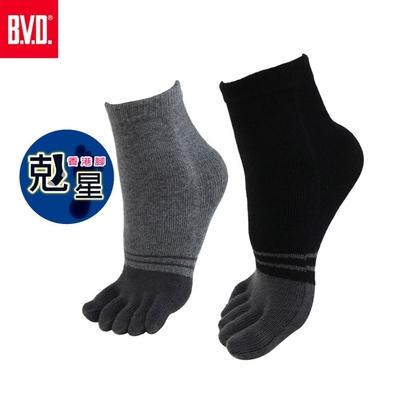 BVD防黴消臭五指襪-深灰/黑兩色10雙組(B519)台灣製造