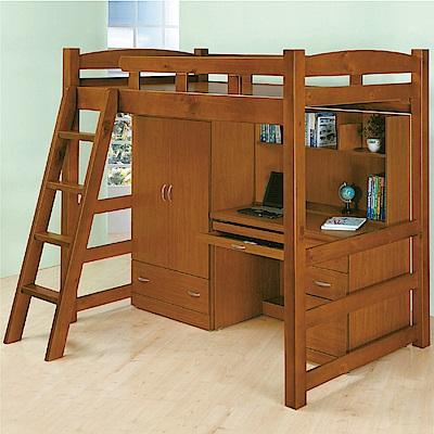 文創集 波特3.5尺單人高床台組合(床台+衣櫃+書桌)-205x115x180cm免組
