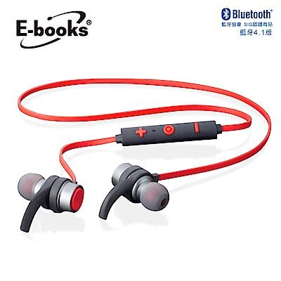 (時時樂)E-books S55 藍牙4.1耳溝設計運動入耳式耳機