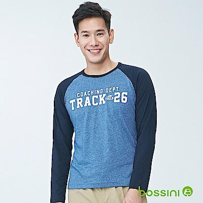 bossini男裝-圓領長袖上衣03藍