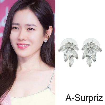 A-Surpriz 韓劇愛的迫降葉片花語925銀針耳環(銀)