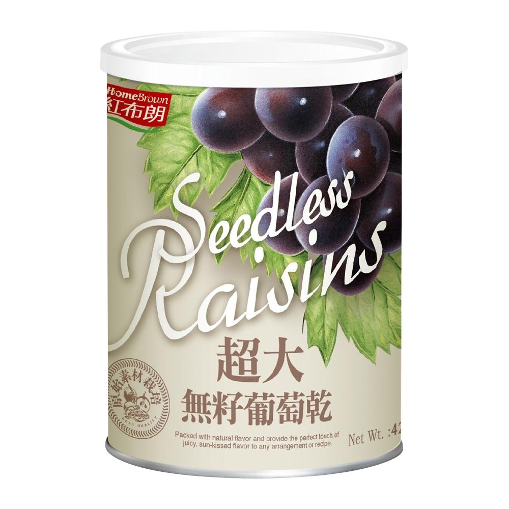 (1元加購)紅布朗 超大無籽葡萄乾(420g)