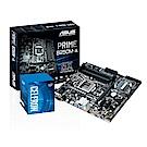 華碩 PRIME B250M-A +Intel G4900組合套餐