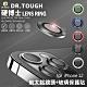 DR.TOUGH硬博士 for iPhone 12 Mini 5.4吋 航空鋁鏡頭保護貼- 此為二顆鏡頭 product thumbnail 1