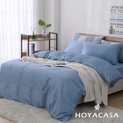 HOYACASA時尚覺旅 單人300織星湛藍被套床包四件組
