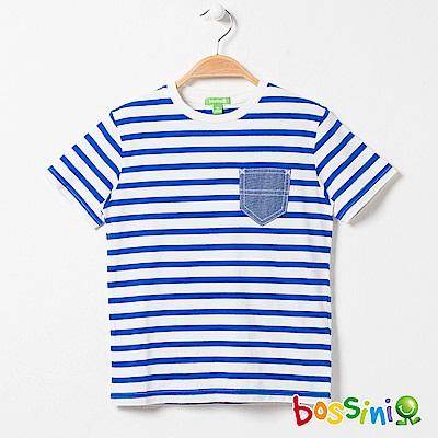 bossini男童-短袖圓領條紋上衣02珍珠白