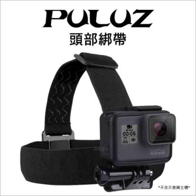 【PULUZ胖牛】PU24 Gopro 運動相機 頭部綁帶