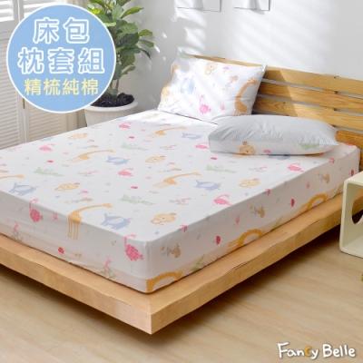 義大利Fancy Belle 世外桃源 加大純棉床包枕套組