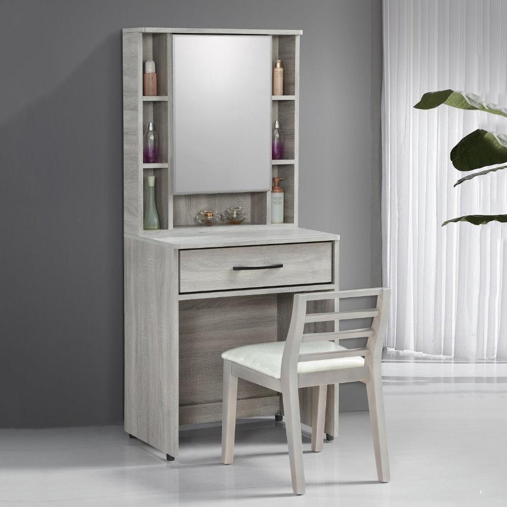 MUNA 依琳2尺化妝台/鏡台(含椅)  60.8X40.6X154.4cm
