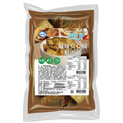 如意 猴頭菇調理包(400-600g)8包入任選(原味/原味蛋素/麻油/三杯/泰式檸檬/麻辣臭豆腐)