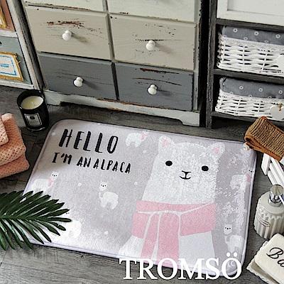 TROMSO 簡單生活超柔軟地墊-M96粉紅小羊駝