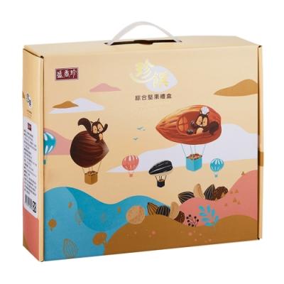 盛香珍 珍饌綜合堅果禮盒970g