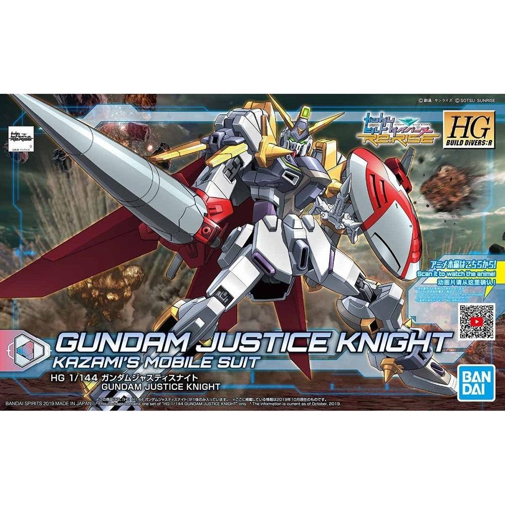 【BANDAI】組裝模型 鋼彈創鬥者 潛網大戰 HGBD:R 1/144 正義騎士鋼彈
