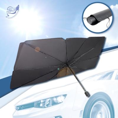 【Effect】防曬隔熱汽車傘式收納遮陽擋(附專屬皮套/大尺寸120X80X138cm)