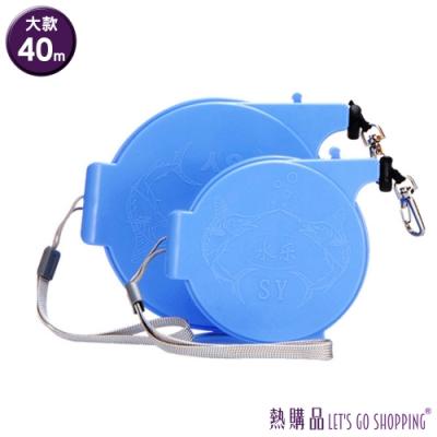 LGS 失手繩 - 『40米規格』自動回彈 碳鋼發條 (1組入)
