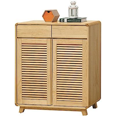 綠活居 普利斯時尚2.6尺實木鞋櫃/收納櫃-79x38x105cm免組