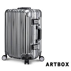 【ARTBOX】旋舞風華 20吋平面凹槽鋁框行李箱(鐵灰色)