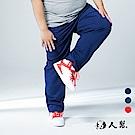 男人幫 K0464原色經典休閒棉褲