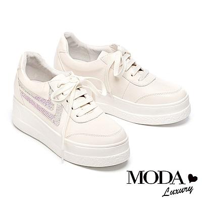 休閒鞋 MODA Luxury 璀璨V字水鑽造型全真皮綁帶厚底休閒鞋-白